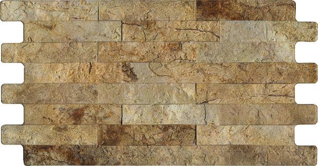 Pret Placa De 23 5x40 5 Cm Pentru Exterior Caravista Beige Categoria Gresie Portelanata
