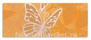 Poza 1 Placa decor Mariposa Ocre